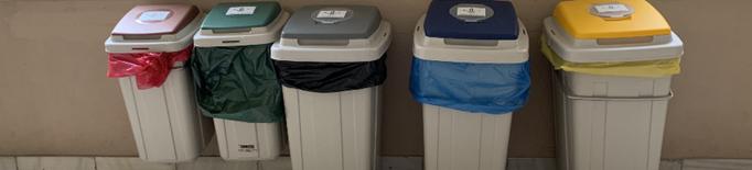 Preview illa contenidors UdL Rectorat