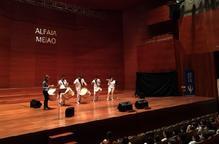 Acord entre Ibercaja i Paeria per a concerts per a 10.500 escolars de Lleida