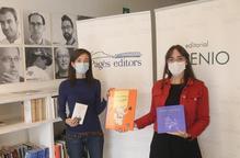 Pagès Editors celebra 30 anys estrenant el segell Grama d'autopublicació