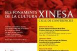 Conferència 'Desmitificacions de la Xina'