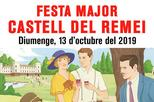 Festa Major del Castell del Remei