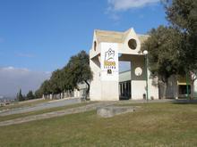 Piscina, Pavelló, Camp de Rugby, Sala d'Expressió, Sala de Musculació,...
