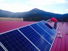 Plaques solars, instal.lació solar, solar ail.lada