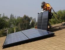 Panells solars Peusa Becquel Seu d'Urgell