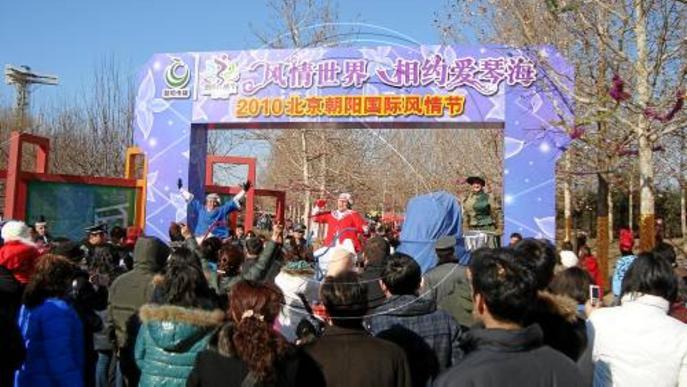 La companyia Fadunito du el 'Petit Circ' a Pequín aquesta setmana
