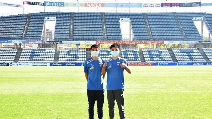 El Lleida fitxa per al Juvenil dos futbolistes xinesos