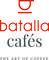 logo-batalla-cafes-the-art-of-coffee