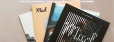 Sorteig Pack CDs del Festival Músiques Disperses - MUD
